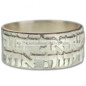 Shma Israel - Hebrew Scripture Ring