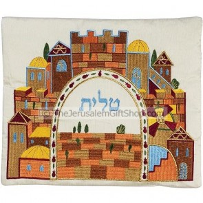 Raw Silk Jerusalem Tallit Bag
