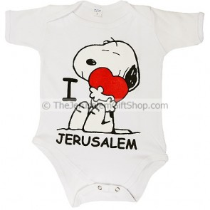 Snoopy Heart - I Love Jerusalem Bodysuit