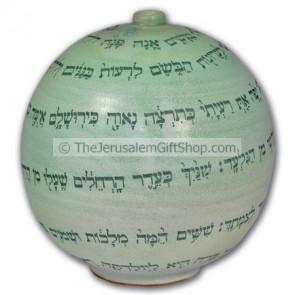 Solomon Song flower vase