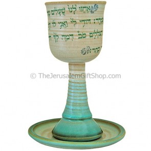 Song of Solomon Goblet