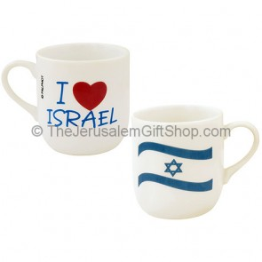 Espresso Cup with Israeli Flag and 'I Love Israel'