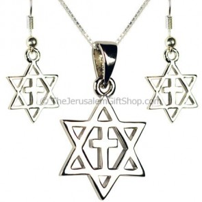 Star of David with Cross Pendant and Earring set