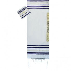 Prayer Shawl Tallit - Blue and Gold with Menorah Case