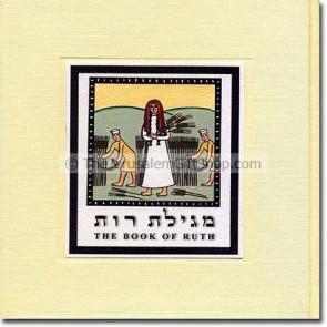 Tamar Messer - Book of Ruth