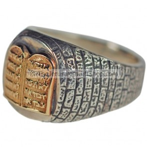 Ten Commandments Gold Silver Ring
