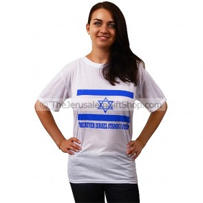 Wherever Israel Stands I Stand - Flag Tshirt