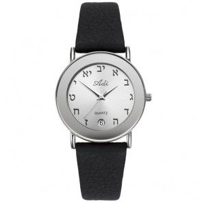 Women's 'Adi Watch' with Aleph-Bet Hebrew Numerals and Mechanical Date - Stainless Steel on Black Leather Strap - Made in Israel