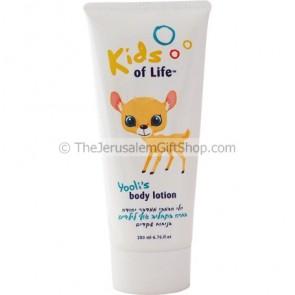 Yooli Body Lotion for Kids