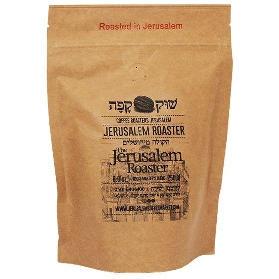 The Jerusalem Roaster Coffee - Shuk Cafe - Roasted in Jerusalem