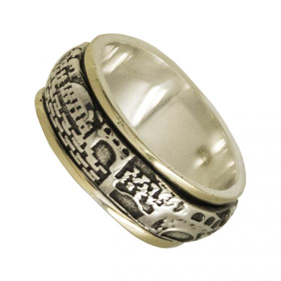 Sterling Silver and 9kt Gold Jerusalem Ring
