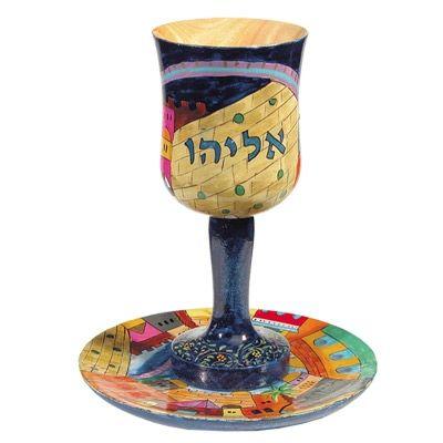 Yair Emanuel - Elijah's Cup