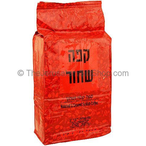 Ground Roasted Turkish Coffee from Jerusalem - 1KG