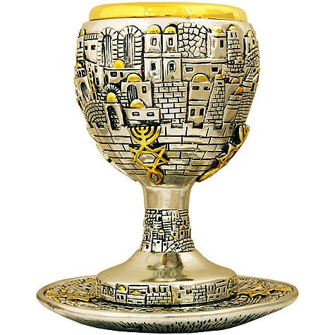 Grafted In Messianic Silver Jerusalem Communion Cup