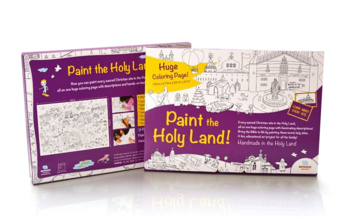 Paint The Holy Land! Educational Fun for the Whole Family