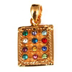 Choshen Priestly Breastplate pendant - Gold Fill