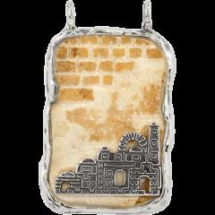 Jerusalem Stone and Silver Old City Necklace