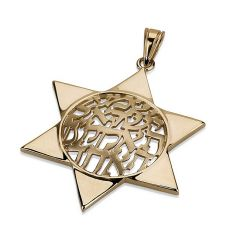 14kt Gold Shema Yisrael Disc with Star of David Pendant