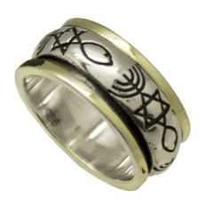 Sterling Silver and 9kt Gold Grafted In Ring