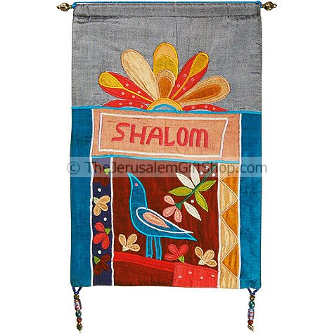 Beautifully embroidered with silk thisShalom Wall Banner by Yair Emanuel shall brighten up any home. Size: 12 x 18 inches Features a dove, the sign of peace, and decorated with beads - the mounting pole is made from brass. Created by the Emanu #silk