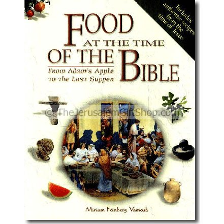 What did people eat at the time of the Bible? How did they grow their food, store it, trade in it and prepare it? What are the symbolic meanings behind various foods? Take a fresh look at food through the eyes of Scripture. What was the 'forbidden fruit' #food