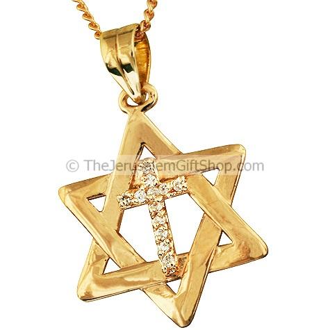 Cross inside Star of David - Gold Fill - Zircon