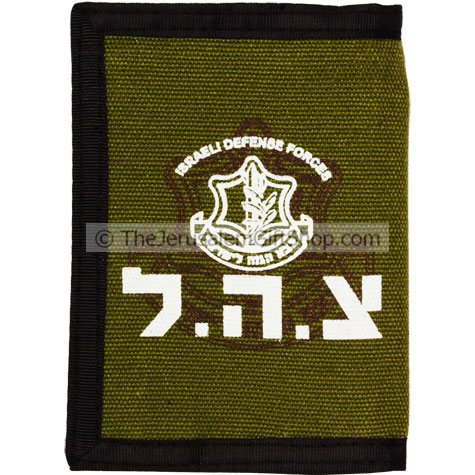 Olive drap IDF wallet with the Israel Defence Forces Tzahalinsignia Size: 5 x 3.5 inches when closed. Silk screen print on canvas #silk