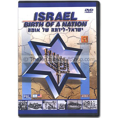 Israel: Birth of a Nation DVD