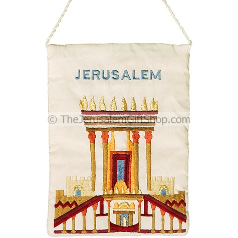 Jerusalem Temple silk embroidered bag by Israeli designer Yair Emanuel. Size: : 6.3 X 8.3 inches. Shipped to you direct from Jerusalem. #silk