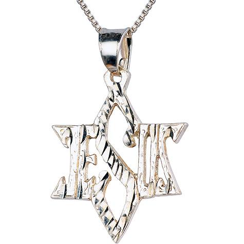 925 Jesus Star David pendant