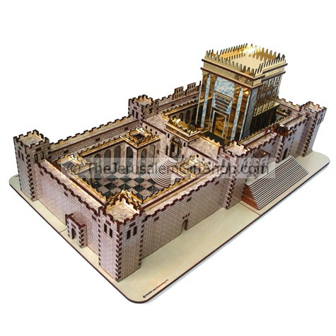 The Second Temple - Large Kit Model