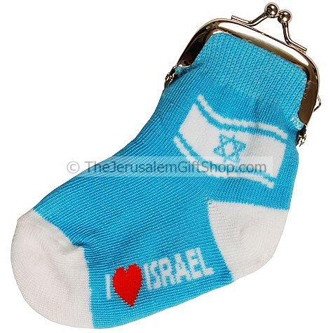 Great souvenir gift from Israel Novelty Sock Purse with I Love Israel and an Israeli flag. Size: 5 inches long #purse