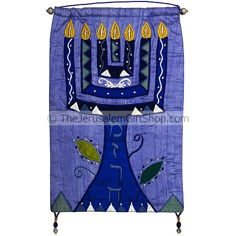 Beautifully embroidered with silk this Menorah with 'Mizrach' written in Hebrew on a blue background would look stunning on the wall of your home or church. Size: 12.5 x 18 inches.Mounting pole made from Brass. Written on the menorah stem in Hebrew is Miz #silk