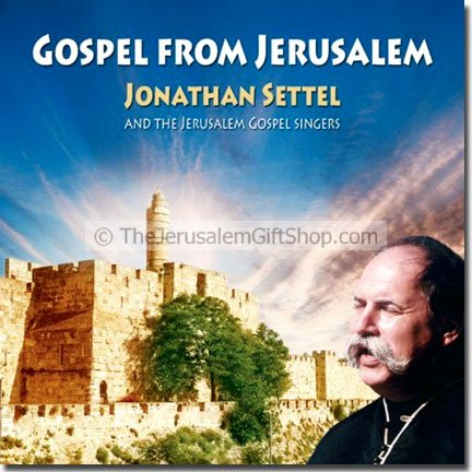 Jonathan Settel - Gospel from Jerusalem
