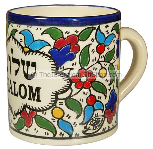 Armenian Ceramic Mug with Shalom written in English and Hebrew Size 3 inches high approx. Genuine Holy Land product. Note: pattern may differ slightly from picture. Shipped direct from the Holy Land. #mug