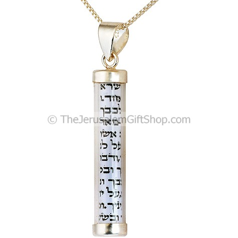Shema Israel - Hebrew Scroll Pendant