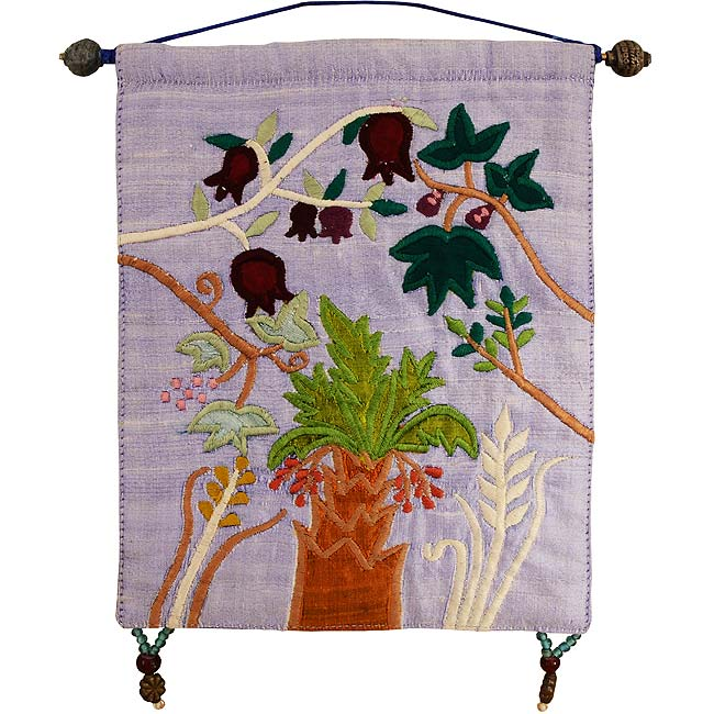 Raw Silk 'Seven Species' Wall Hanging from renowned Israeli artist Yair Emanuel. Wall hanging features a date palm rising up in the middle of wheat and barley blooming on each side with pomegranates, grapes, and figs hanging down over them. Size: 9 x 7 in #silk