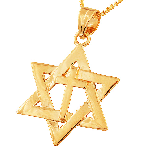 Cross inside a Star of David - Gold Fill