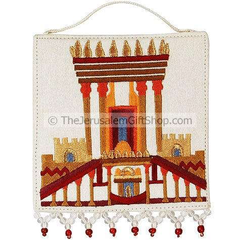 Designed by Yair Emanuel in his Jerusalem studios - The Jerusalem Temple made in raw silk is not only decorative but also a striking piece of art. Size: 4 x 4 inches. Comes with cord for easy hanging. #silk