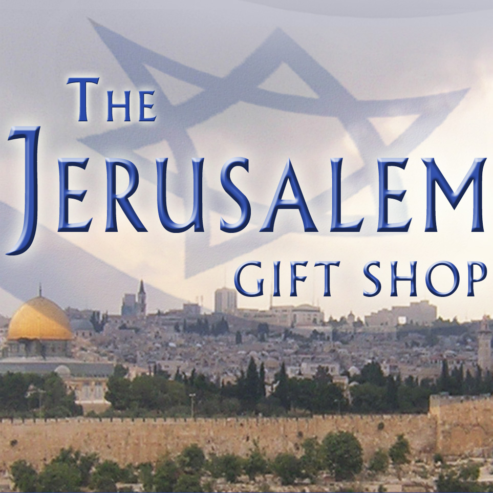 Christian Gifts from Jerusalem